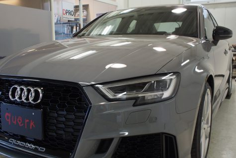 Audi RS3 DPRO ShinePremiumコーティング XPEL P.P.F インテリアコーティング from 京都